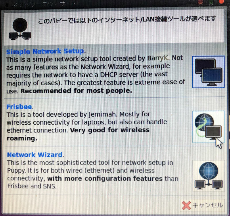 Wi-Fi設定03