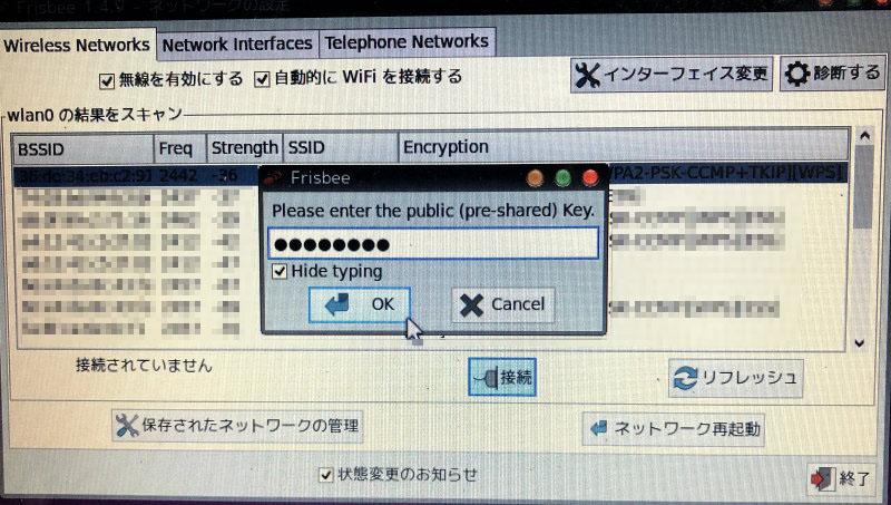 Wi-Fi設定06